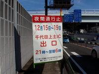 PC120441.JPG